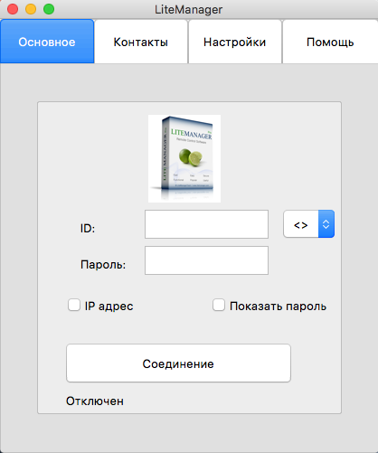 MAc OS litemanager